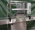 Täisautomaatne ülesurvevillija 0,3 - 2L (video)